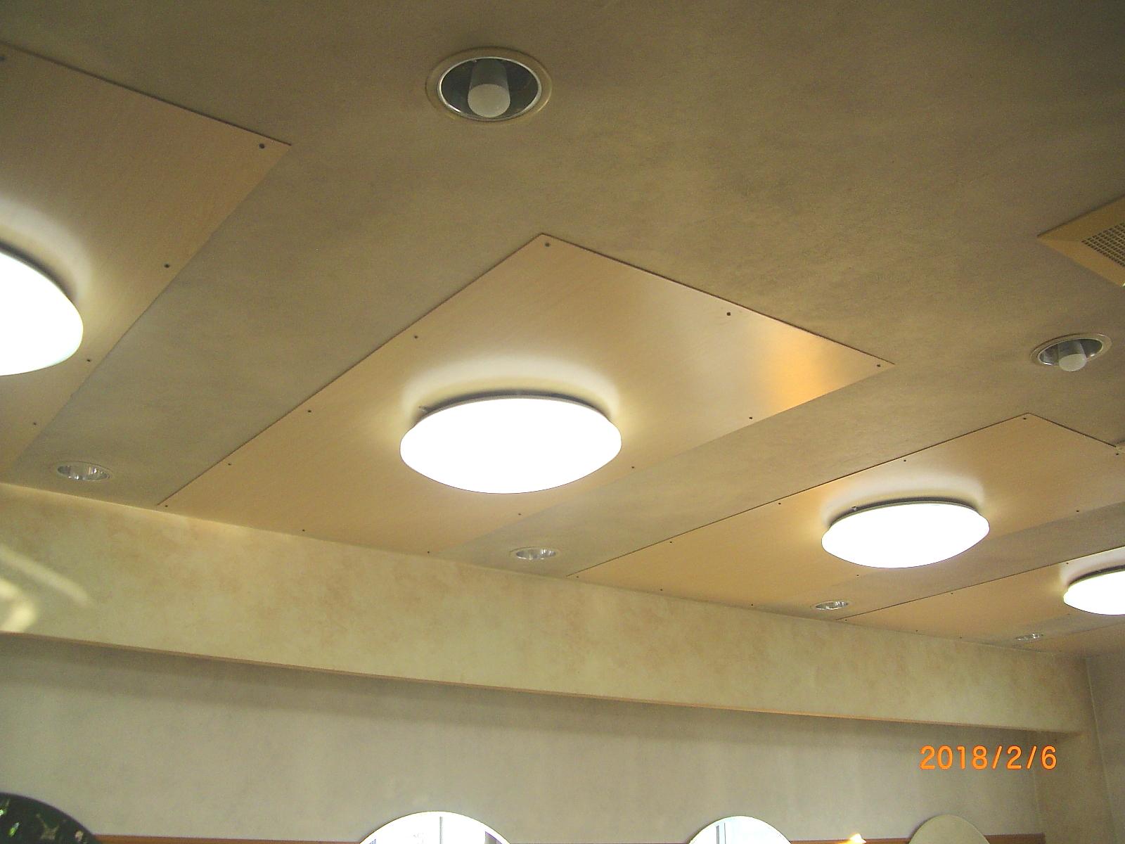 天井の改装